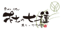 <公式>ぶどうの樹 杜の七種